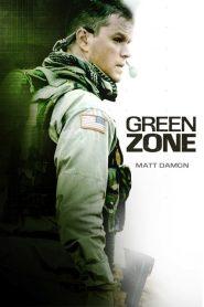 โคตรคนระห่ำ ฝ่าโซนเดือด Green Zone (2010)