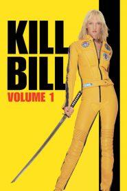นางฟ้าซามูไร Kill Bill: Vol. 1 (2003)