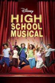 มือถือไมค์ หัวใจปิ๊งรัก High School Musical (2006)