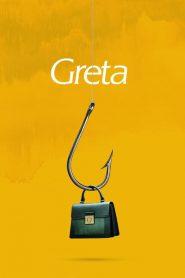 เกรต้า ป้า บ้า เวียร์ด Greta (2019)