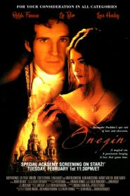 อดีตรักซ้อน…ซ่อนเลือด Onegin (1999)