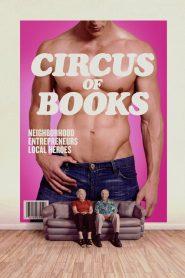 """เปิดหลังร้าน """"เซอร์คัส ออฟ บุคส์"""" Circus of Books (2019)"""