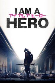 ข้าคือฮีโร่ I Am a Hero (2016)