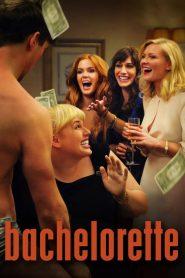ปาร์ตี้ชะนี โชคดีมีผัว Bachelorette (2012)