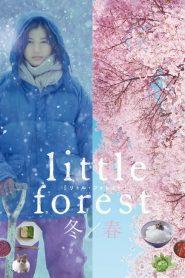 เครื่องปรุงของชีวิต Little Forest: Winter/Spring (2015)