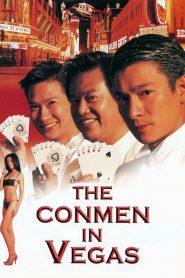 เจาะเหลี่ยมคน 2 ตอน ถล่มลาสเวกัส The Conmen in Vegas (1999)