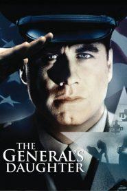 อหังการ์ฆ่าสะท้านโลก The General's Daughter (1999)