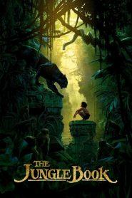 เมาคลีลูกหมาป่า The Jungle Book (2016)