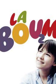 ลาบูมที่รัก 2 The Party 2 (1982)