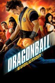 ดราก้อนบอล อีโวลูชั่น เปิดตำนานใหม่ นักสู้กู้โลก Dragonball Evolution (2009)