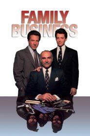 เชื้อปล้นไม่ทิ้งแถว Family Business (1989)