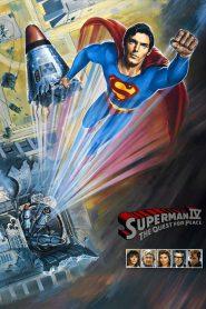 ซูเปอร์แมน 4: เดอะ เควสท์ ฟอร์ พีซ Superman IV: The Quest for Peace (1987)