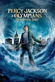 เพอร์ซีย์ แจ็กสัน กับสายฟ้าที่หายไป Percy Jackson & the Olympians: The Lightning Thief (2010)