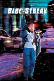 หยั่งงี้ต้องปล้น Blue Streak (1999)