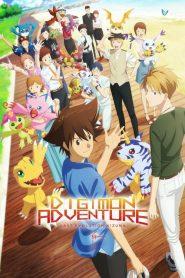 ดิจิมอน แอดเวนเจอร์ ลาสต์ อีโวลูชั่น คิซึนะ Digimon Adventure: Last Evolution Kizuna (2020)