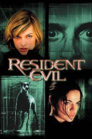 ผีชีวะ ภาค 1 Resident Evil (2002)