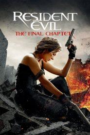 ผีชีวะ 6 อวสานผีชีวะ Resident Evil: The Final Chapter (2016)