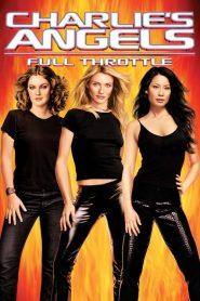นางฟ้าชาร์ลี: เสน่ห์เข้มทะลุพิกัด Charlie's Angels: Full Throttle (2003)