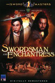 ศึกยุทธจักรวังทอง Swordsman and Enchantress (1978)
