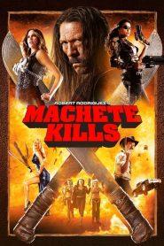 คนระห่ำ ดุกระฉูด Machete Kills (2013)