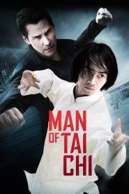 คนแกร่งสังเวียนเดือด Man of Tai Chi (2013)