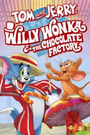 ทอมกับเจอร์รี่ ตอน ผจญภัยโรงงานช็อกโกแลต Tom and Jerry: Willy Wonka and the Chocolate Factory (2017)