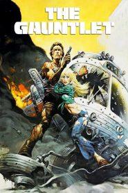 มือปราบปืนโหด 4 The Gauntlet (1977)