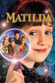 มาทิลด้า อิทธิฤทธิ์คุณหนูแรงฤทธิ์ Matilda (1996)