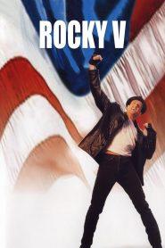 ร็อคกี้ 5 หัวใจไม่ยอมสยบ Rocky V (1990)