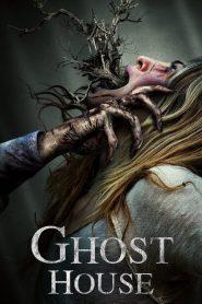 มันอยู่ในศาล Ghost House (2017)
