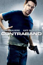 คนเดือดท้านรกเถื่อน Contraband (2012)