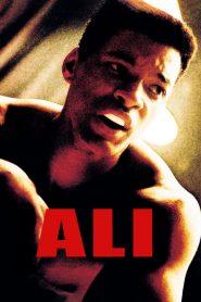 อาลี กำปั้นท้าชนโลก Ali (2001)