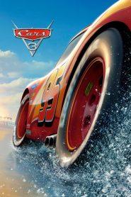 สี่ล้อซิ่ง ชิงบัลลังก์แชมป์ Cars 3 (2017)