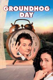 วันรักจงกลม Groundhog Day (1993)