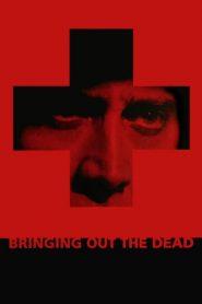 ฉีกชะตา ท้ามัจจุราช Bringing Out the Dead (1999)