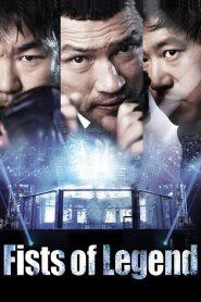 นักสู้จ้าวสังเวียน Fists of Legend (2013)