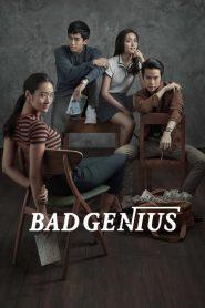 ฉลาดเกมส์โกง Bad Genius (2017)