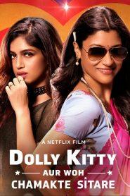 ดอลลี่ คิตตี้ กับดาวสุกสว่าง Dolly Kitty and Those Shining Stars (2019)