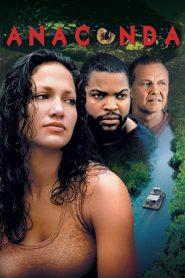 อนาคอนดา เลื้อยสยองโลก Anaconda (1997)