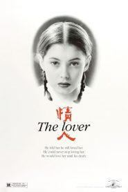 กลัวทำไมถ้าใจเป็นของเธอ The Lover (1992)