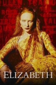 อลิซาเบธ ราชินีบัลลังก์เลือด Elizabeth (1998)