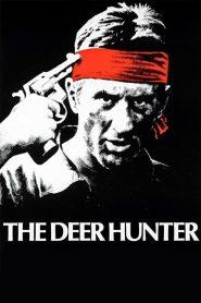 เดอะ เดียร์ ฮันเตอร์ The Deer Hunter (1978)