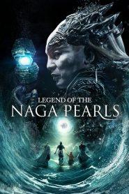 อภินิหารตำนานมุกนาคี Legend of the Naga Pearls (2017)