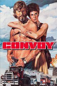 คอนวอย สิงห์รถบรรทุก Convoy (1978)