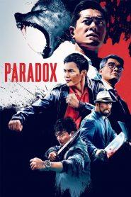 เดือด ซัด ดิบ Paradox (2017)