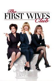 ดับเครื่องชน คนมากเมีย The First Wives Club (1996)