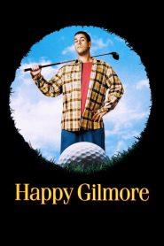 กิลมอร์ พลังช้าง Happy Gilmore (1996)