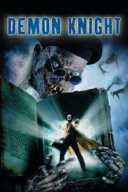 คืนนรกแตก Tales from the Crypt: Demon Knight (1995)