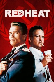 คนแดงเดือด Red Heat (1988)