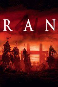 ศึกบัลลังก์เลือด Ran (1985)